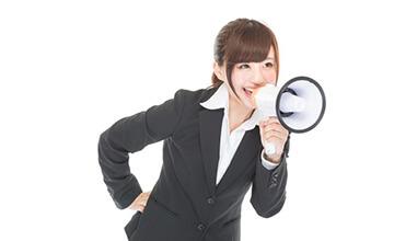 東京秋葉原のライブチャットレディ求人エンジェルグループ - 口コミ